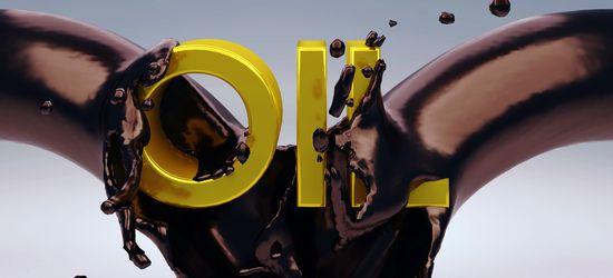 Рынок нефти. Внимание на