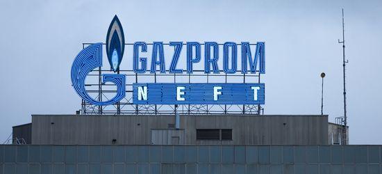 Газпром нефть. Перед