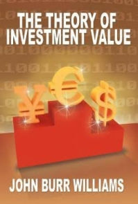 Теория инвестиционной
