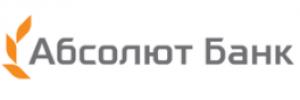 Логотип АКБ Абсолют Банк