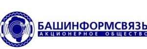 Логотип Башинформсвязь