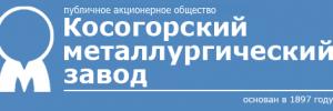 Логотип Косогорский МЗ