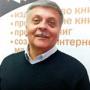 Grigorij Slynko