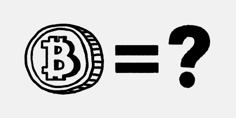 Bitcoin ниже $7000? Что