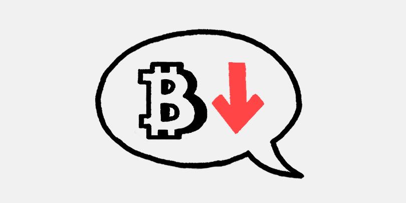 «Bitcoin подешевеет до