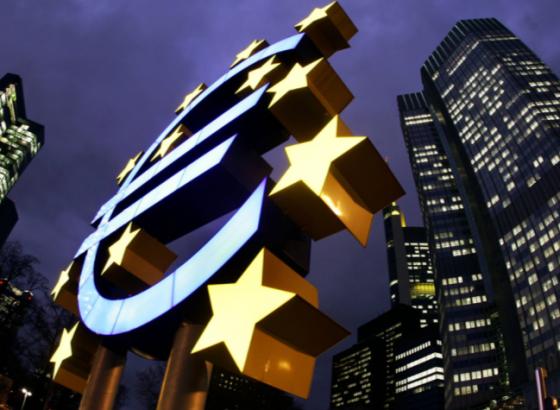 ЕЦБ сохранил ставку на