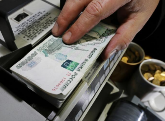 ЦБ РФ снизил ставку на