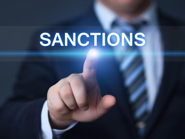 Санкции, такие санкции.