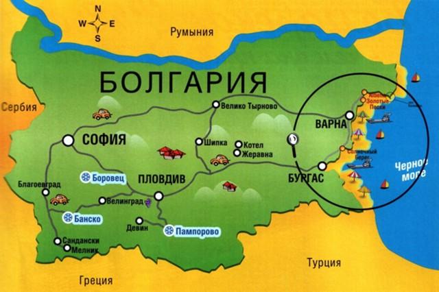 Болгария попросила влить