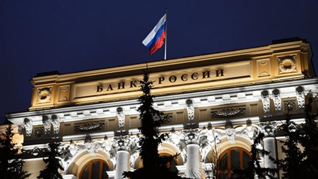 ЦБ РФ: в России слишком