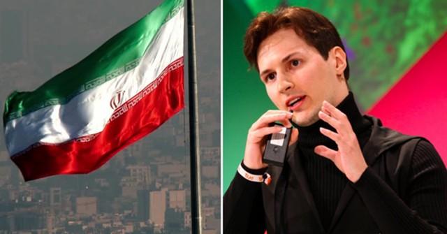 Иран завел уголовное