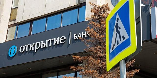 Банк  quot;ФК Открытие
