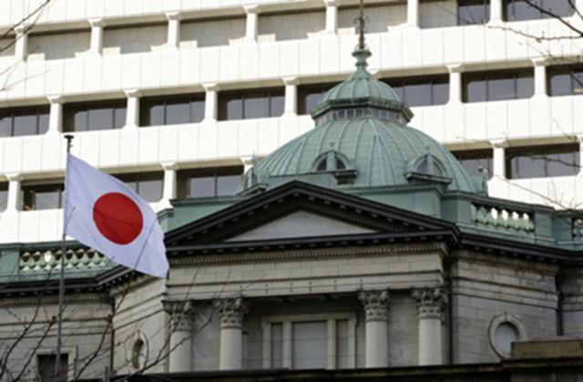 Сфера услуг Японии