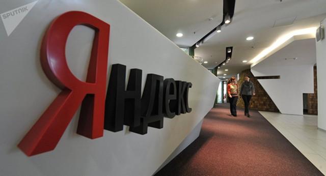 Чистая прибыль Яндекса в