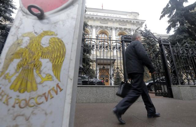 ЦБ: банковский сектор