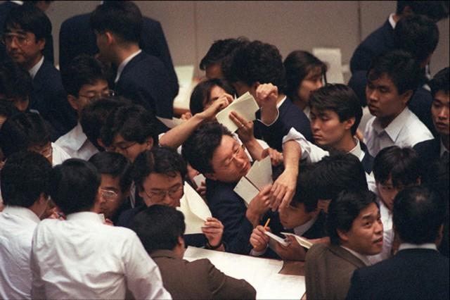 Японский 23-летний