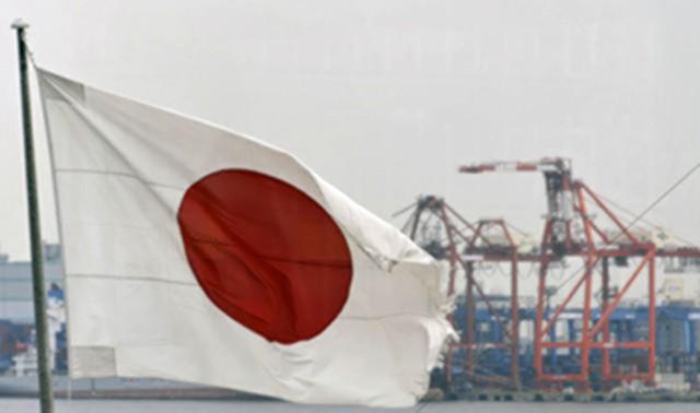 Низкие ставки в Японии