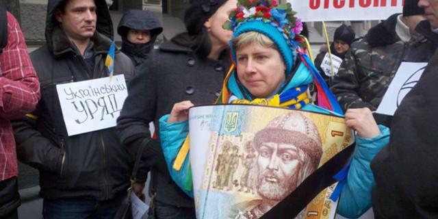 Нацбанк Украины в