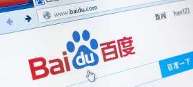 Baidu. Локальный шорт