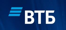 Дивиденды ВТБ за 2018