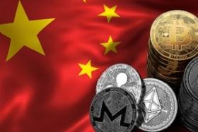 Криптоинвесторы Китая