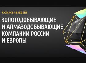 16 мая в Москве