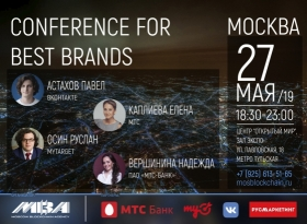 Конференция для онлайн и