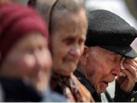 Старики не доживут до