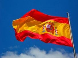 В Испании обнародованы