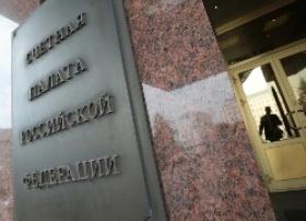 Счетная палата: пенсии