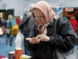 Средняя пенсия в Украине