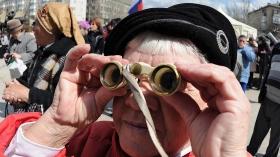 Пенсионные фонды хотят