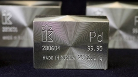Самый драгоценный металл