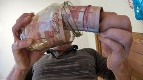 Пенсионный капитал