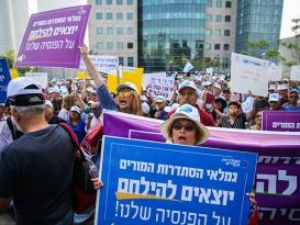 Израильские пенсионеры