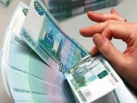 150−300 тысяч рублей