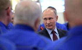 Путина просят отменить