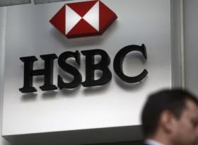 HSBC подтверждает