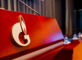 В Газпроме вероятен рост