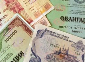 Монитор ырнка облигаций