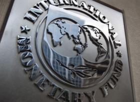 Миссия МВФ начала работу