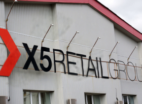 X5 Retail Group: Рост