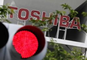 Toshiba рассматривает