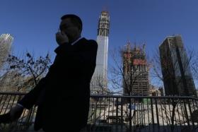Китай поручил
