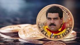 Венесуэла начала выпуск