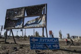 Генштаб Украины: готовим