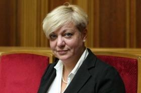 Глава Нацбанка Украины