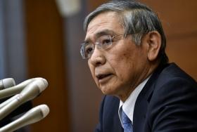 ЦБ Японии обсуждает
