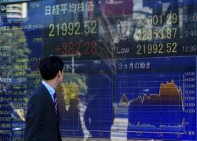 Азиатские акции начали