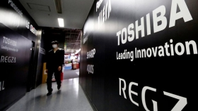 Toshiba впервые за 4
